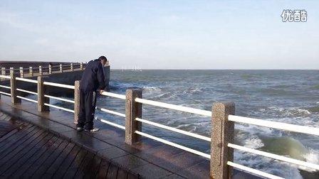 20130324_164503 日照大沙发之海浪