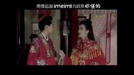 【恶搞配音】新白娘子传奇结婚记—收红包有妙
