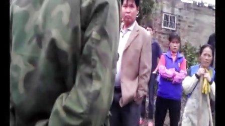 广西桂平?#26032;?#22412;镇ZF和黑势力强征土地欺压福寿村民进村动手打人
