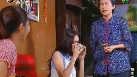 【We❤Min Family】【龙血翡翠】泰语中字08
