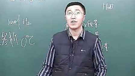 高中化学必修一第9讲高一化学期中考试模拟试题(下)1