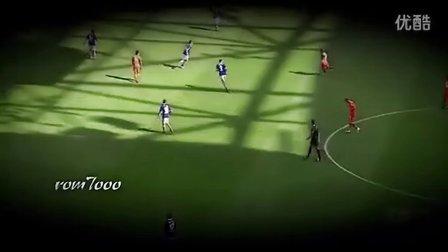 Mesut Ozil ● Panna Show ● HD