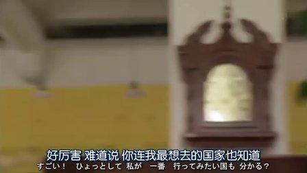 世界奇妙物语2012年秋季特别 - 拼桌恋人