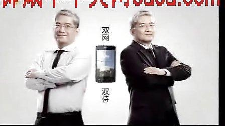 郎咸平说2013 液晶面板三星是如何当上霸主的