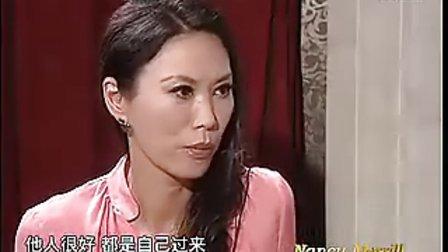 优酷网-《南希财智对话》邓文迪