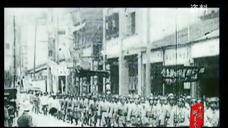 大型历史文献纪录片《中国形意拳》六