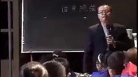 《伯牙绝弦》李小燕   人教版小学语文六年级教学视频(1)