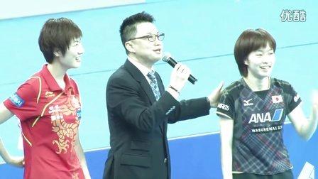 2013乒乓球团体世界杯赛—丁宁石川佳纯接受采访
