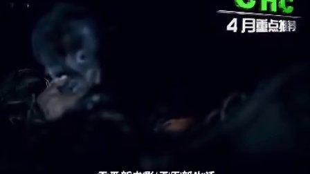 CHC家庭影院频道(频道号102) 4月27日播出《黑暗弥漫》