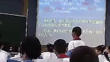 《一个中国孩子的呼声》人教版小学语文四年级下册