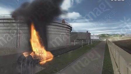"""大连中石油国际储运有限公司""""7.16""""输油管道爆炸火灾事故(部分"""