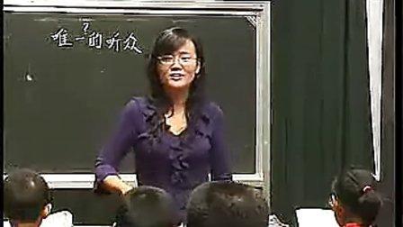 唯一的听众_陈珂   人教版小学语文六年级教学视频