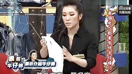 女牛仔裤品牌 女牛仔裤品牌折扣店 牛仔裤品牌短女