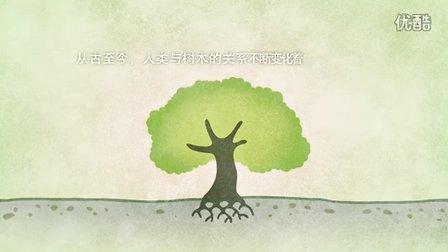 """未来树木""""进化论""""—part1"""