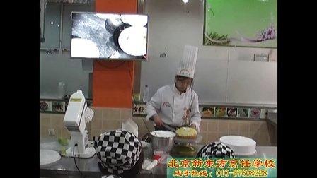 北京新东方烹饪学校大师教你做美食- 双层蛋糕制作