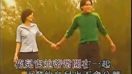 甄妮-真真的爱KTV
