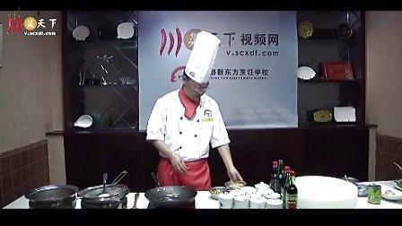 著名川菜-宫保鸡丁-成都新东方厨师培训学校大师教学