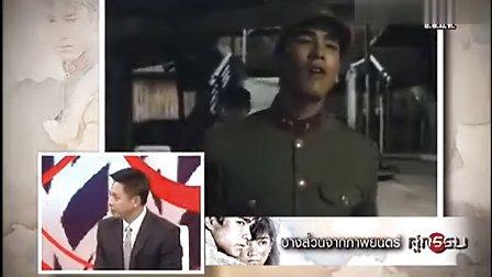 20130401 Nadech Richie Tonight Show节目电影萤爱专场