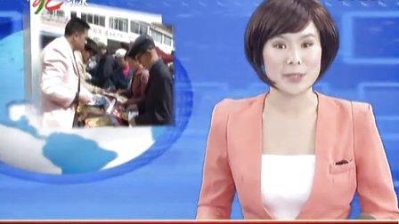 2013年4月1日习水新闻联播