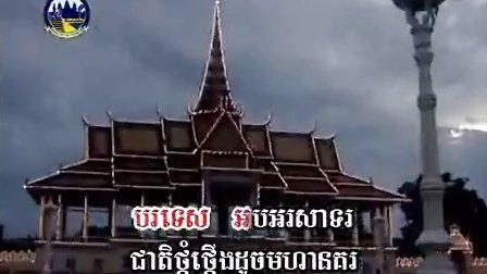柬埔寨旅游视频-1