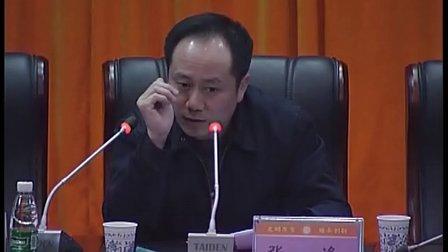 湖南中医药大学名医大讲堂---张涤教授讲座2