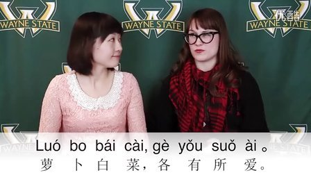 Learn A Chinese Phrase#16: Radish Cabbage