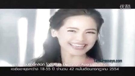 20130402 Yaya泰国旁氏无瑕透白系列广告