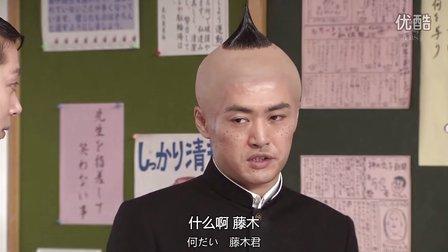 [丸子家族]永泽君第1集