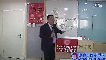 2012年大苗老师呼吸系统3