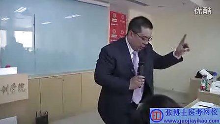 2012年大苗老师呼吸系统7