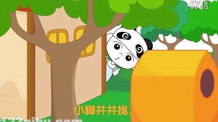 我是好宝宝_熊猫乐园儿歌