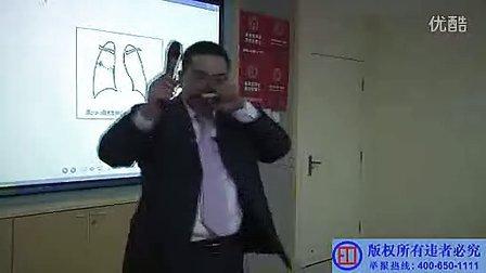 2012年大苗老师呼吸系统12