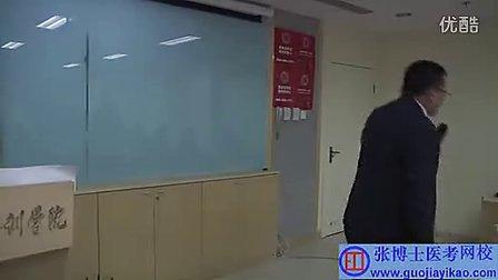 2012年大苗老师呼吸系统18