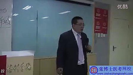 2012年大苗老师呼吸系统19