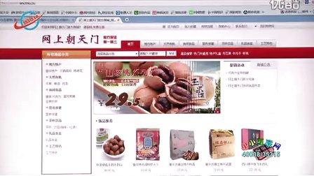 2013年重庆市中小企业发展研究会工作会