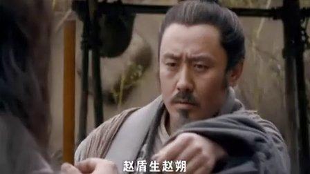 赵氏孤儿案29集 全集版