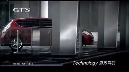 广州汽车电视广告公司汽车视频广告片宣传片汽车展会视频制作公司