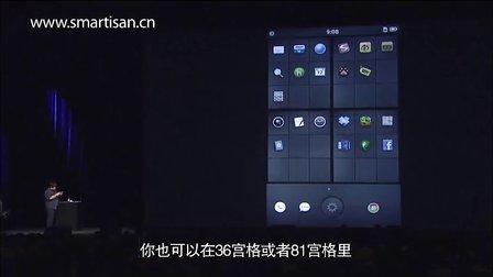 锤子智能手机操作系统 Smartisan OS 发布会官方(字幕)版