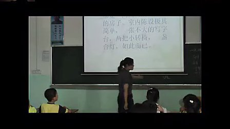h3130小学六年级语文优质课展示下册《一夜的工作》肖艳