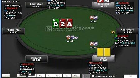 【德州扑克教学】BSS-SH补习班 - JackieHoo会员牌局评论视频