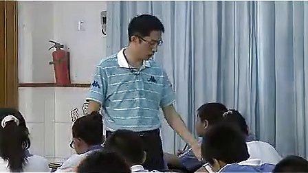 3的倍数的特征 苏教版_五年级小学优质课比赛教学视频