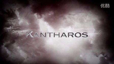 爱表网[52WATCH.COM] - Christophe Claret KANTHAROS