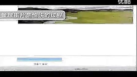 MACBOOK PRO流暢蘋果開箱