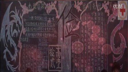 高一十二宣传片终极版