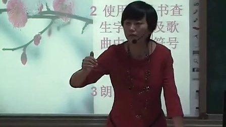 八年级音乐优质课展示《踏雪寻梅》徐老师