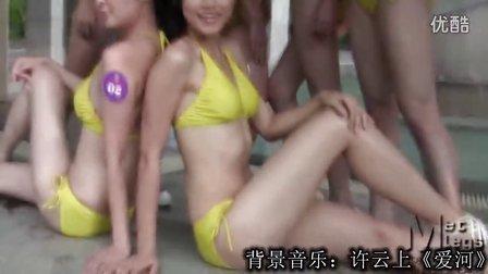 2010世界小姐新丰温泉外拍(1280X720高清VIP版)