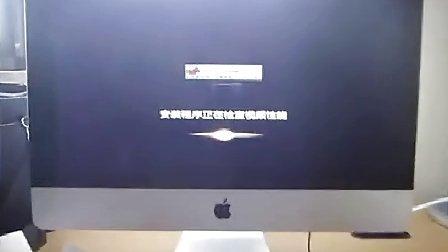 成都上门安装苹果电脑win7系统