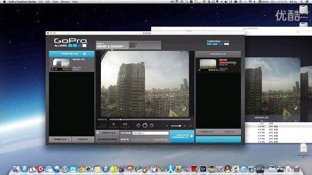 【GoPro】如何用gopro软件后期制作延时摄影