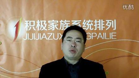 抢盐抢煤气的心理根源----首席积极家族系统排列导师王雯亮微信号jjjp2013 排列咨询