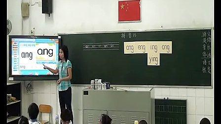 小学一年级语文优质课展示《拼音13》人教版吴老师